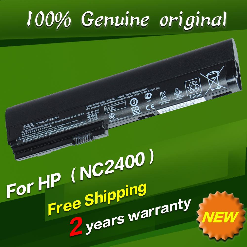 Free shipping 441675 001 KU529AA EH768UT EH767AA EH768AA RW556AA FOR HSTNN XB21 XB22 XB23 DB22 Original