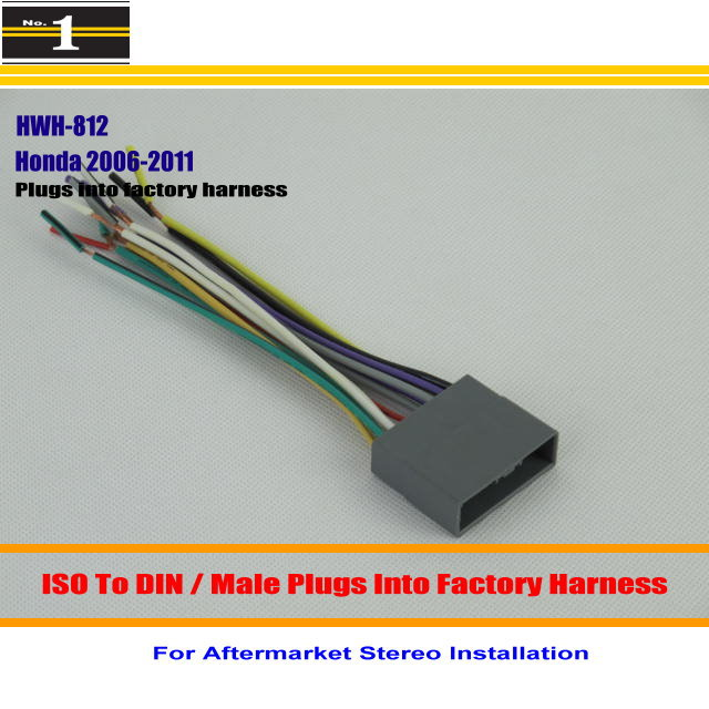 car stereo wiring harness kit car image wiring diagram compare prices on car stereo wiring harness kit online shopping on car stereo wiring harness kit