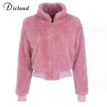 oothandel pink bomber jacket Gallerij Koop Goedkope pink