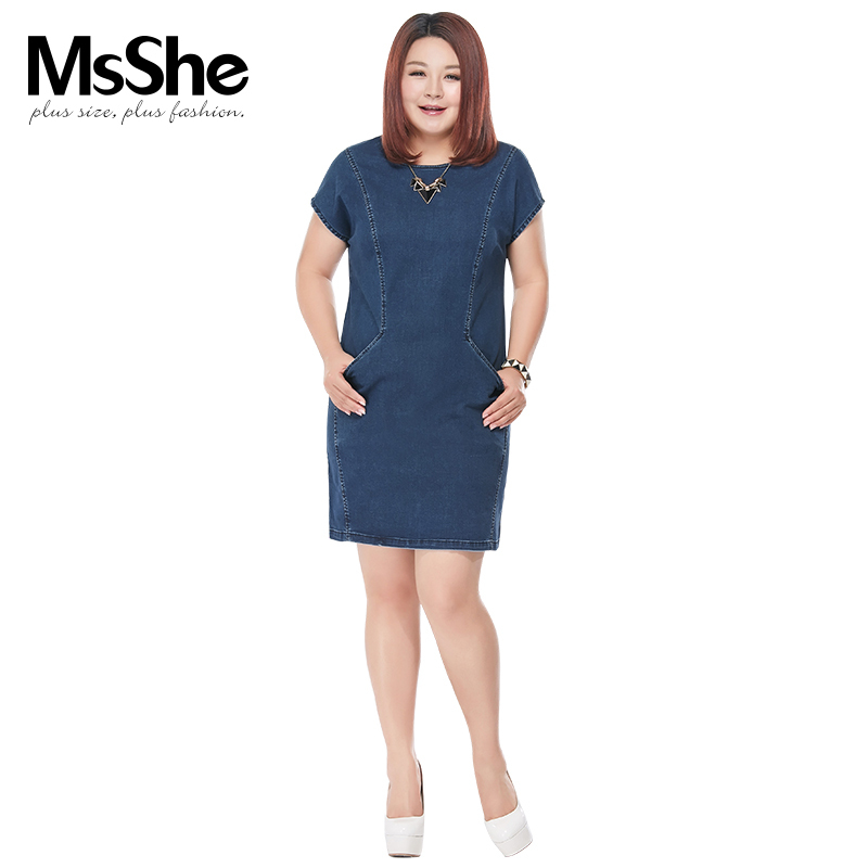 Good quality clothing online shopping