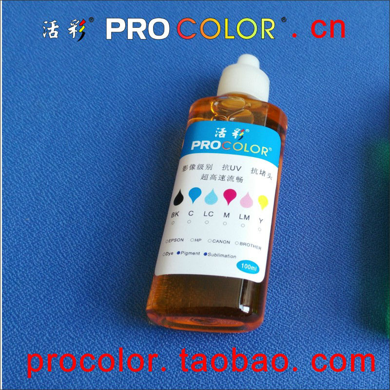 Printer UV pigment sublimation ink cartridge Nozzle printing head Cleaning  Fluid clean liquid for Epson Brother Canon HP