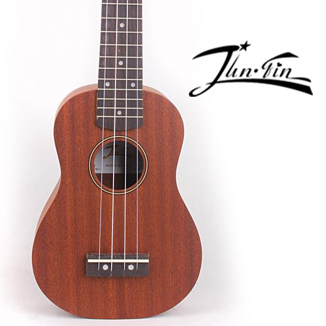 21 mini size mahogany ukelele 4 string ukulele small guitar acoustic instrument free. Black Bedroom Furniture Sets. Home Design Ideas