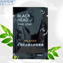 black mask pilaten blackhead remover face mask lot set Tearing style Deep Cleansing purifying peel off Black head pore strips 6p