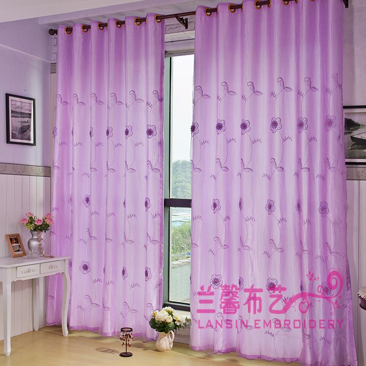 online kaufen gro handel licht lila vorh nge aus china licht lila vorh nge gro h ndler. Black Bedroom Furniture Sets. Home Design Ideas