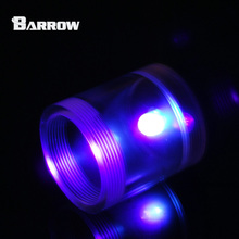 Barrow cylindrical tank dedicated to fight bald components extend the light water plug YGY-01 (UV purple)