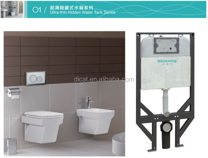 Wholesale Ultra Thin Wall Mounted Toilet Water Storage