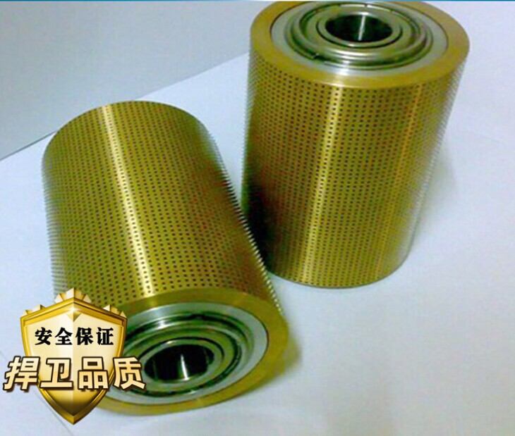 Supply Film Perforation Roll Of Aluminum Foil Punch Needle