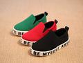 2016 Unisex Boys Girls Skateboarding Shoes Nonslip Kids Sneakers Children Sport Shoes Canvas Shoe Infant Style