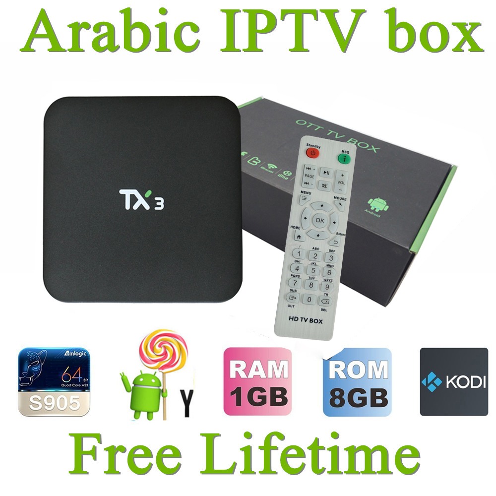 Buy Android Smart Tv Set Top Box RK3128 4 4 3 Months IUDTV Free Iptv  Subscription Full Europe 1300 Channels - ETech IPTV&Satellite Shop store at
