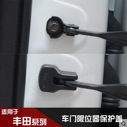 4 шт./лот двери автомобиля украшение замок защитный чехол , пригодный для Land Cruiser Prado Camry Corolla Verso EZ