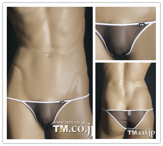 If you want to buy cheap transparent underwear women, choose transparent underwear women from 24software.ml It endeavors to provide the products that you want, offering the best bang for your buck. Whatever transparent underwear women styles you want, can be easily bought here.
