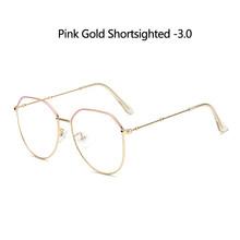 Zilead ретро металл полигон Fnished близорукость очки для женщин и мужчин четкие близорукие очки дальнозоркость очки(Китай)