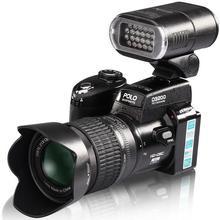D3200 digital camera 16 million pixel camera Professional SLR camera Polo