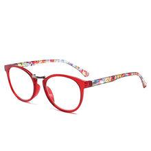 NYWOOH мужские и женские очки для чтения Пресбиопия очки с модным цветочным принтом 1,0 1,5 2,0 2,5 3,0 3,5 4,0 диоптрий для пожилых людей(Китай)