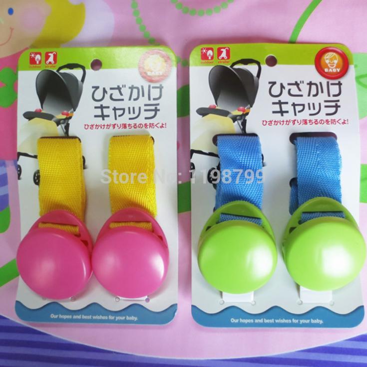 Многоцелевой детская коляска клип глянцевый разноцветный одеяло клип