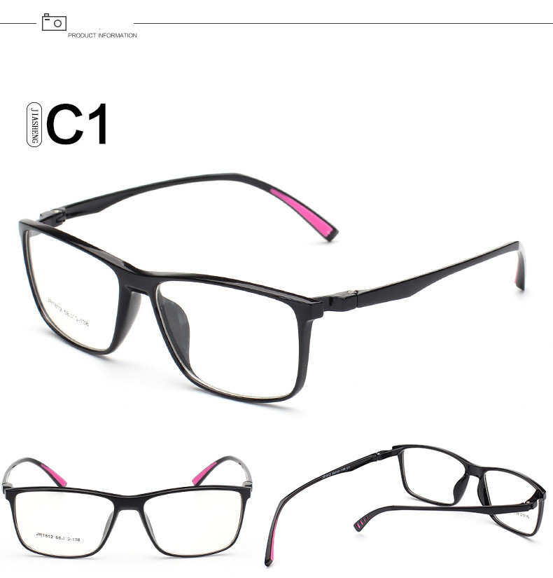 3cf12b20cdf Wholesale- Oversized Men Square Optical Glasses Frame TR90 Glasses ...