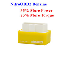 2016 NitroOBD2 Gasoline Benzine Cars Chip Tuning Box More Power & Torque Nitro OBD Plug and Drive Nitro OBD2 Tool