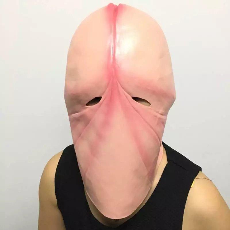 Sex Masks 43