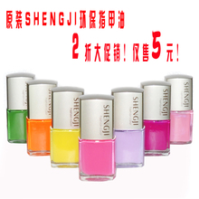 free shipping Shengji nail polish oil candy color french nail series charming art 5