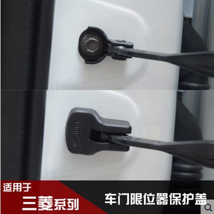 Горячая распродажа резина двери автомобиля защитная крышка замок для Mitsubishi Outlander профессии фортис зингер LancerEX антикоррозийная