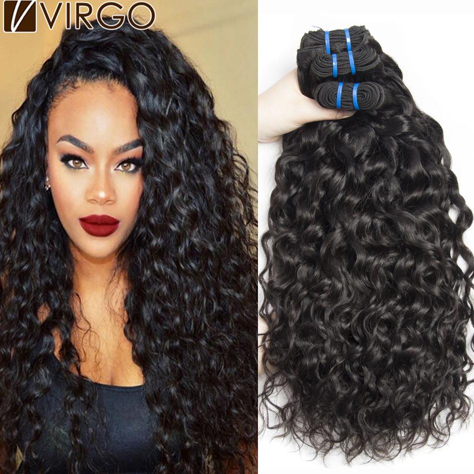 Brazilian Natural Wave Hair Weave