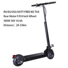 Jueshuai 8 дюймов электрический скутер 80 км 36 В 5A-21A Patinete Electrico Adulto складной самокат скейтборд Ховерборд Ebikes(Китай)