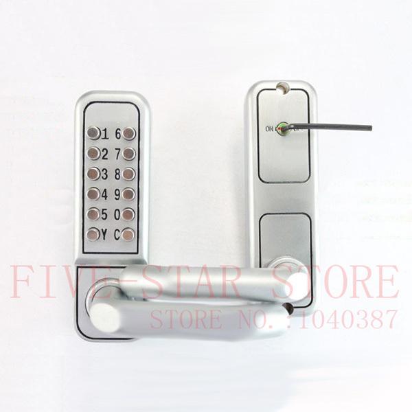 Digital Sliding Glass Door Lock: Sliding Glass Door: Keypad Lock For Sliding Glass Door