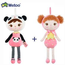 2 шт./лот 45 см кукла Metoo Мягкие игрушки Плюшевые животные мягкие детские игрушки для девочек и мальчиков Kawaii Мультфильм Keppel панда(Китай)