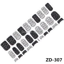 2015 ZD307 1 sheetsfashion rose mds series 3d wrap nail art polish stickers 30 strips each