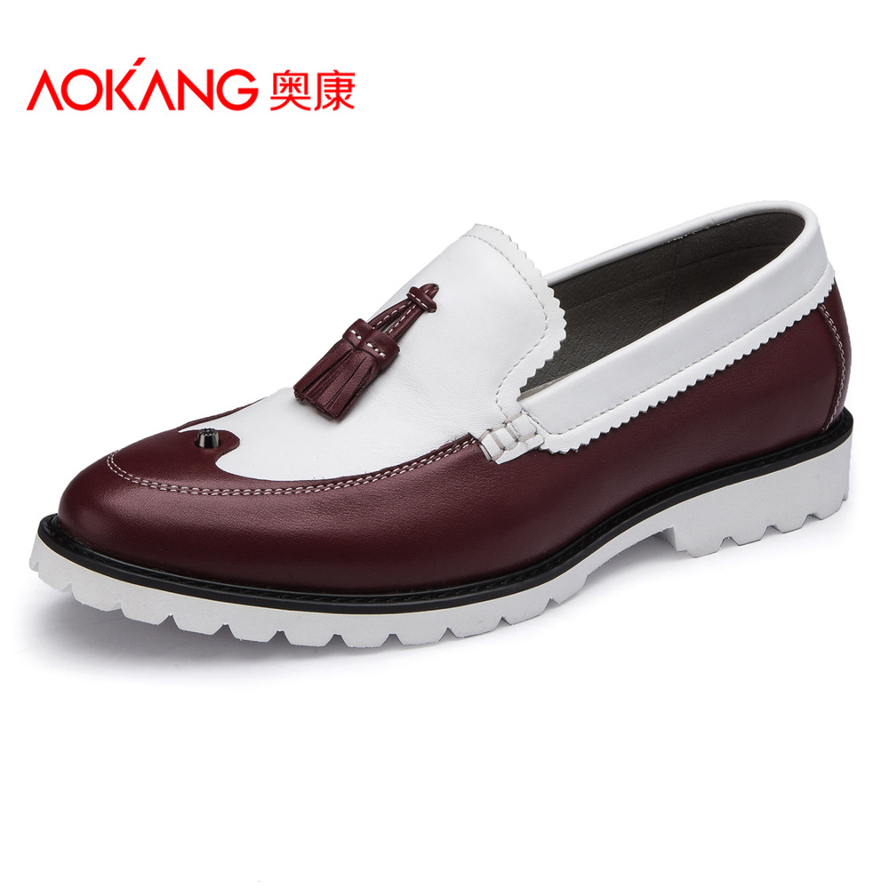 Classic Oxford Slip On Shoes