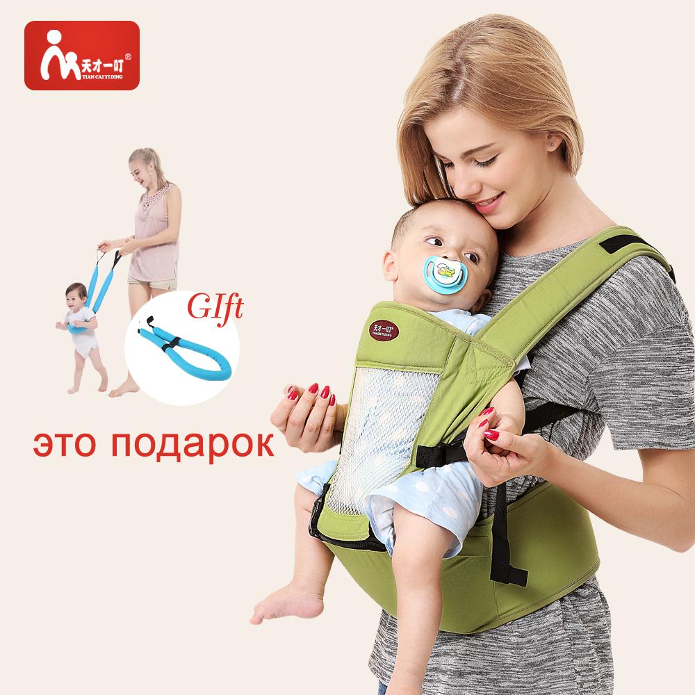 Купи из китая Мамам и детям с alideals в магазине tian cai yi ding Official Store