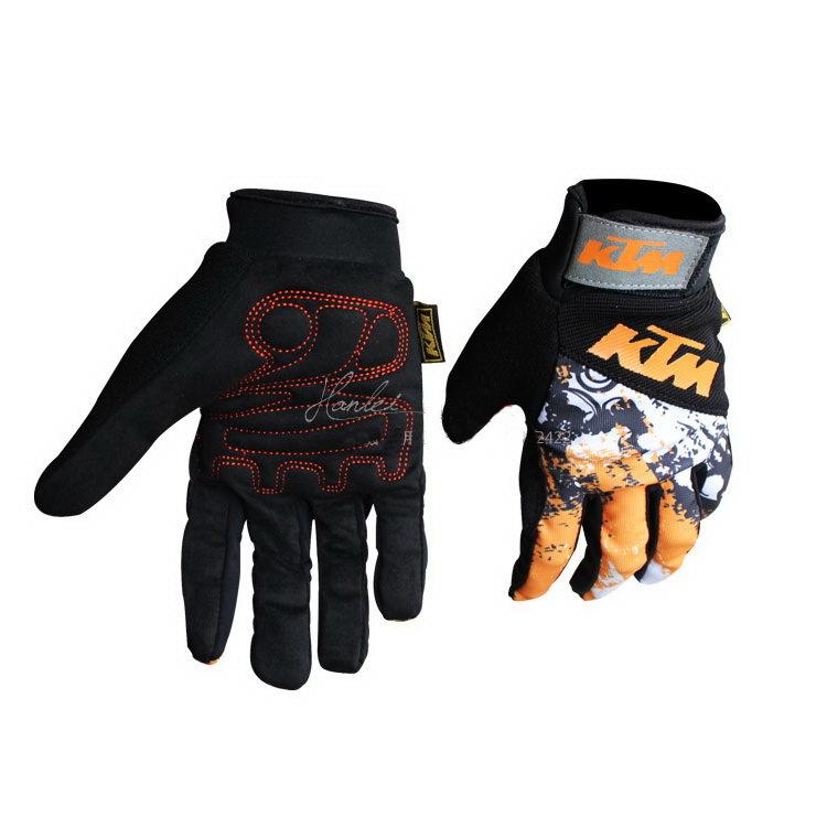 ktm gant achetez des lots petit prix ktm gant en provenance de fournisseurs chinois ktm gant. Black Bedroom Furniture Sets. Home Design Ideas