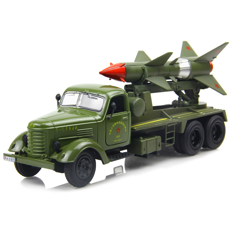Missile Toys 50