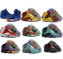 a43cfa698cf6d Air Jordan and LeBron shoes from Aliexpress - My China Bargains