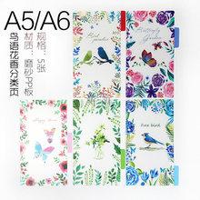 A7 A6 A5 прозрачный переплет с листьями ноутбук внутренний основной Чехол Блокнот Журнал Планировщик офисных канцелярских принадлежностей(Китай)