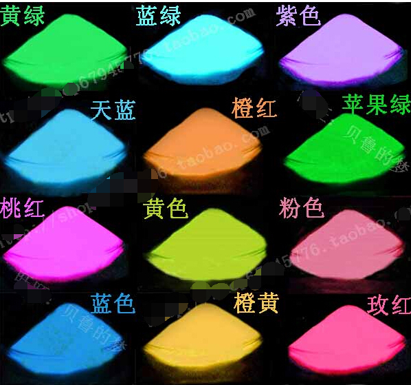 Glowing in Dark orange yellow color Luminous powder phosphor powder 100g bag DIY Noctilucent glowing powder
