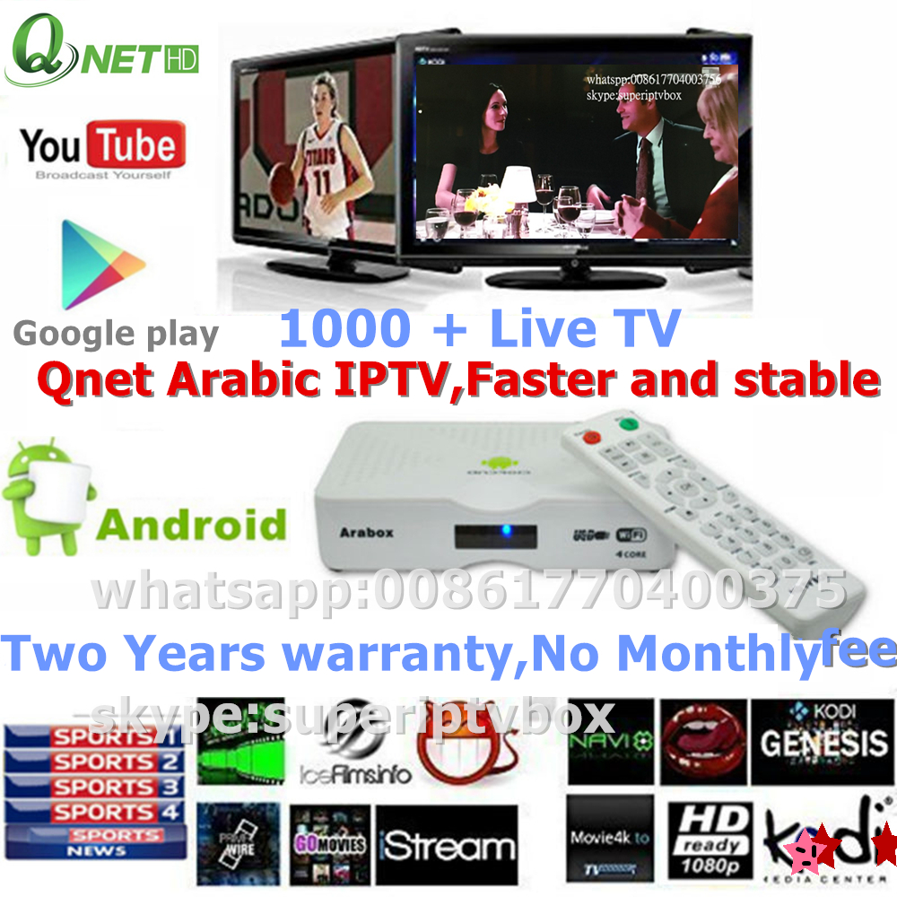 Arabic iptv coupon - Coupons for sunshine shoppe supply