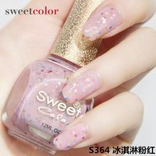 New three bottles of nail polish free shipping sweet color gradient shiny pink nail polish nail