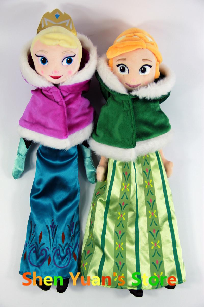 24a591502b7 Suured Elsa Ja Anna Nukud