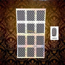 1 Sheet Beauty Thin Holo Grid Pattern Nail Foil Vinyl Airbrush Polish Guide HJV212 Manicure Art