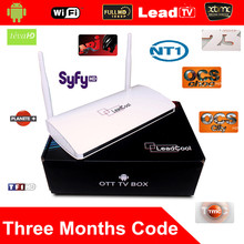 Remote Control Free Arabic Iptv Box Leadcool Android Box Quad Core + Three  Months Over 400 Arabic Iptv Channels Free