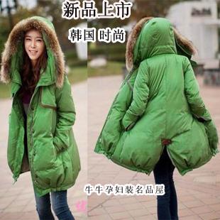 Для беременных одежда для беременных осень и зима пальто верхней одежды для беременных хлопок - мягкий куртка мех воротник