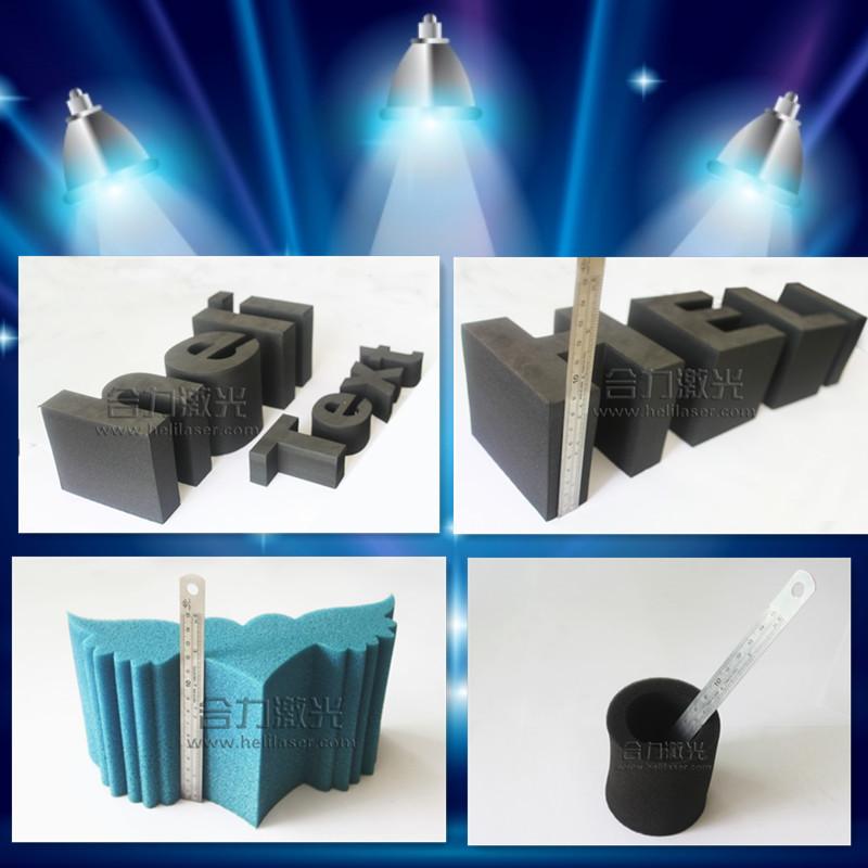 petite herbe machine de d coupe machines de d coupage de laser id de produit 60155457505 french. Black Bedroom Furniture Sets. Home Design Ideas