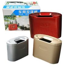 Free Shipping New Car Garbage Can Ashtray Trash Collection Dustbin Case Holder Rubbish Bin Storage Container