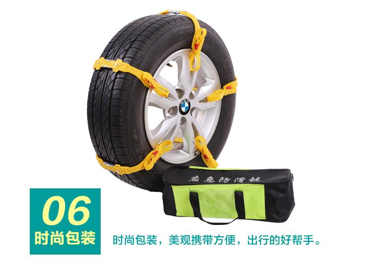 10 шт./компл. автомобиля зимняя шина анти - цепей противоскольжения универсальных автомобилей противоскользящие авто снегоуборочная тпу цепи для кружка льда ...