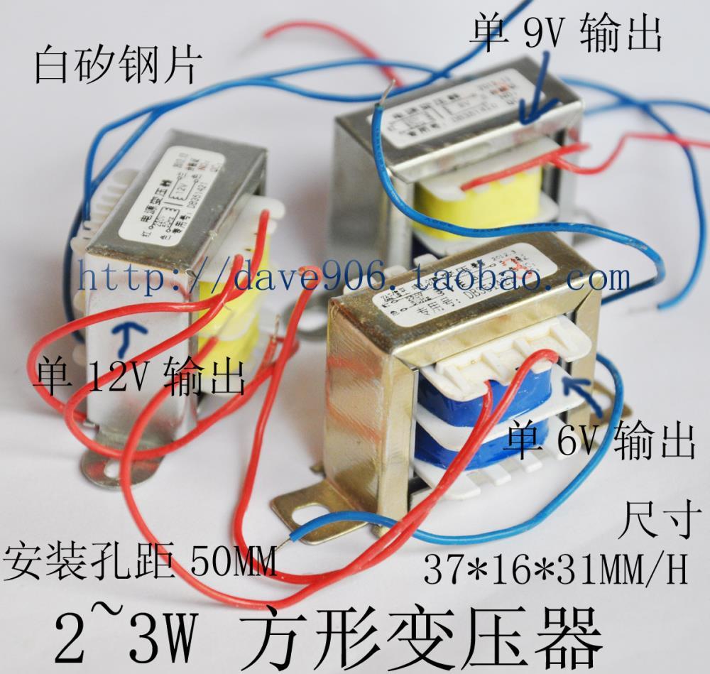 Focus Fuse Box Diagram On 30 Amp Relay Wiring Diagram Electric Fan