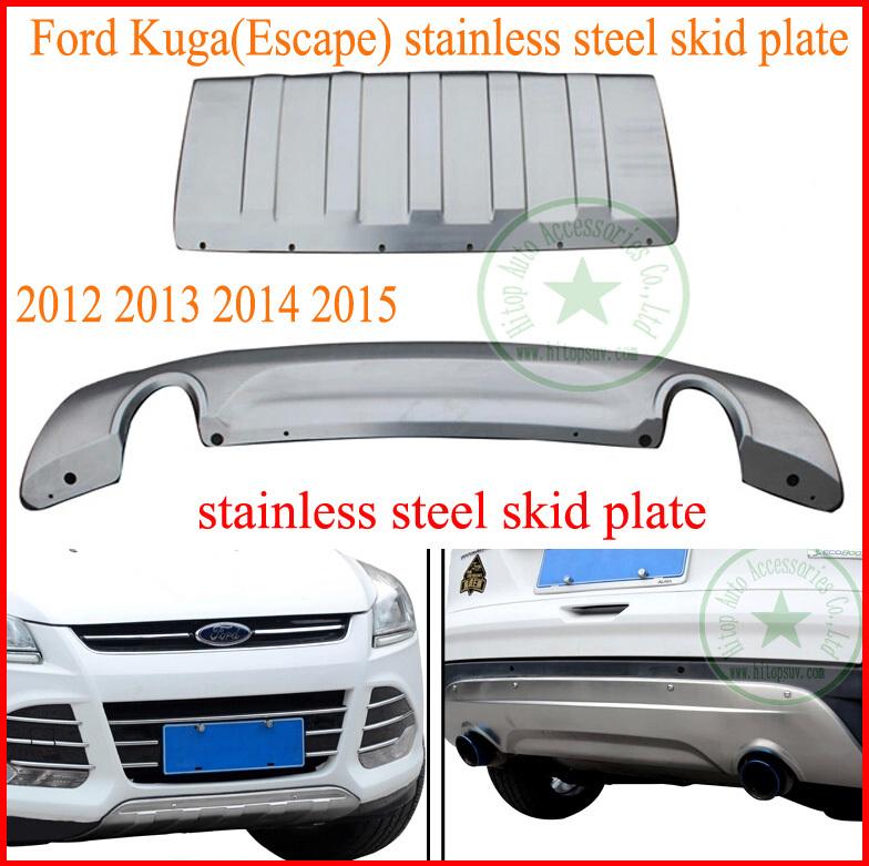 buy 2012 2013 2014 2015 kuga escape skid plate bumper protector guard front. Black Bedroom Furniture Sets. Home Design Ideas