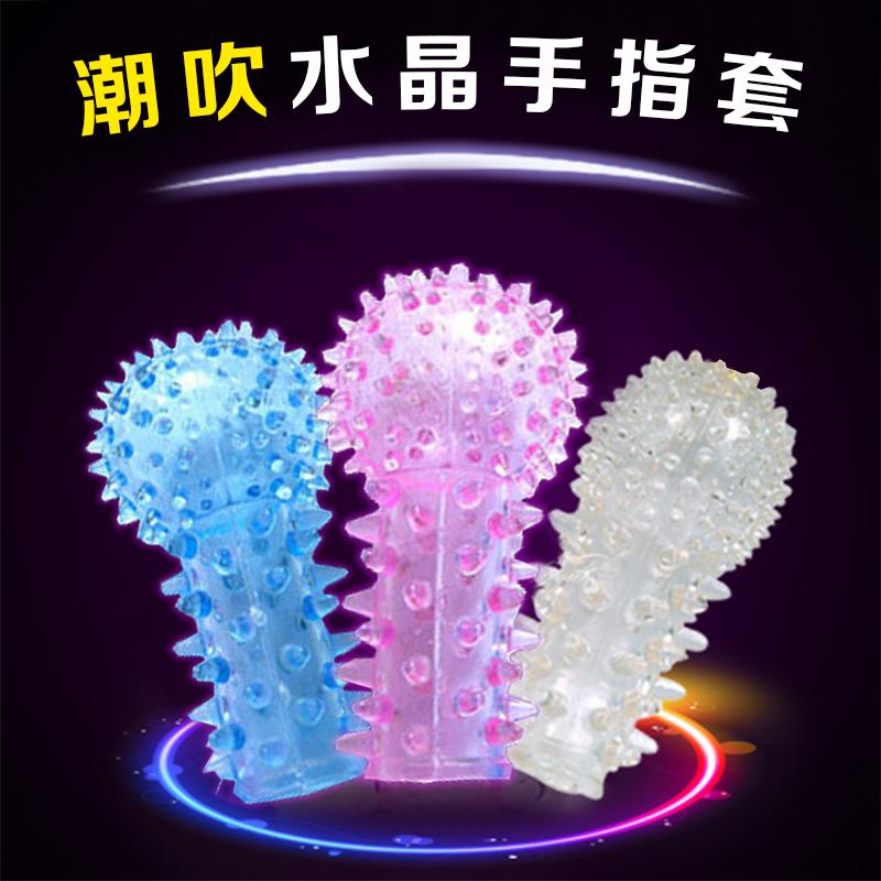 Masturbation Condoms 25