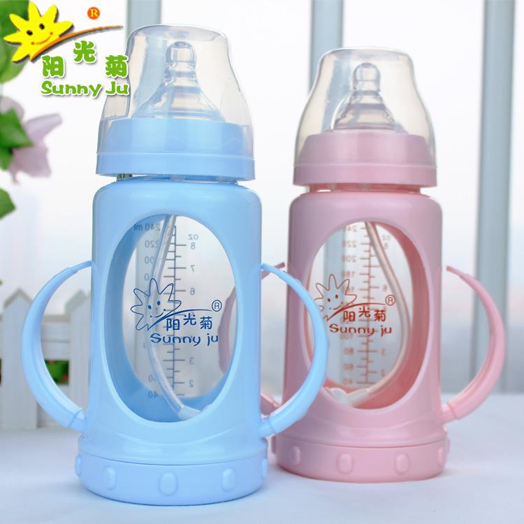 Hot-240ml-Cute-Baby-Cup-Kids-Children-Learn-Feeding ...