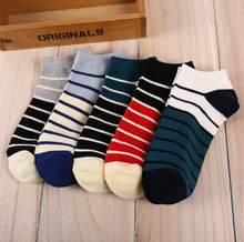 Летняя Новинка, 5 пар/лот, мужские носки, цветные хлопковые полосатые носки, спортивные дышащие мужские носки, высокое качество()